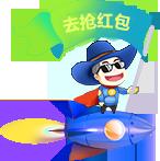 寿光网站建设